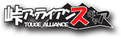 Touge Alliance